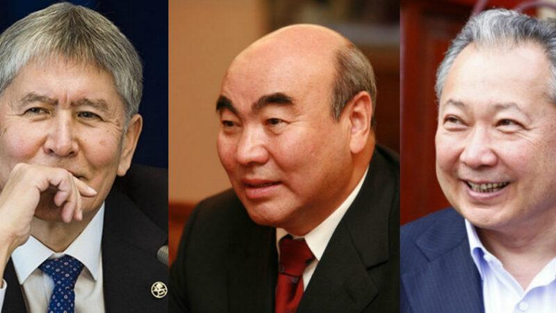 Кумтөр боюнча иш козголгондор тизмеси: Акаев, Бакиев, Атамбаев жана өкмөт башчы, депутаттар