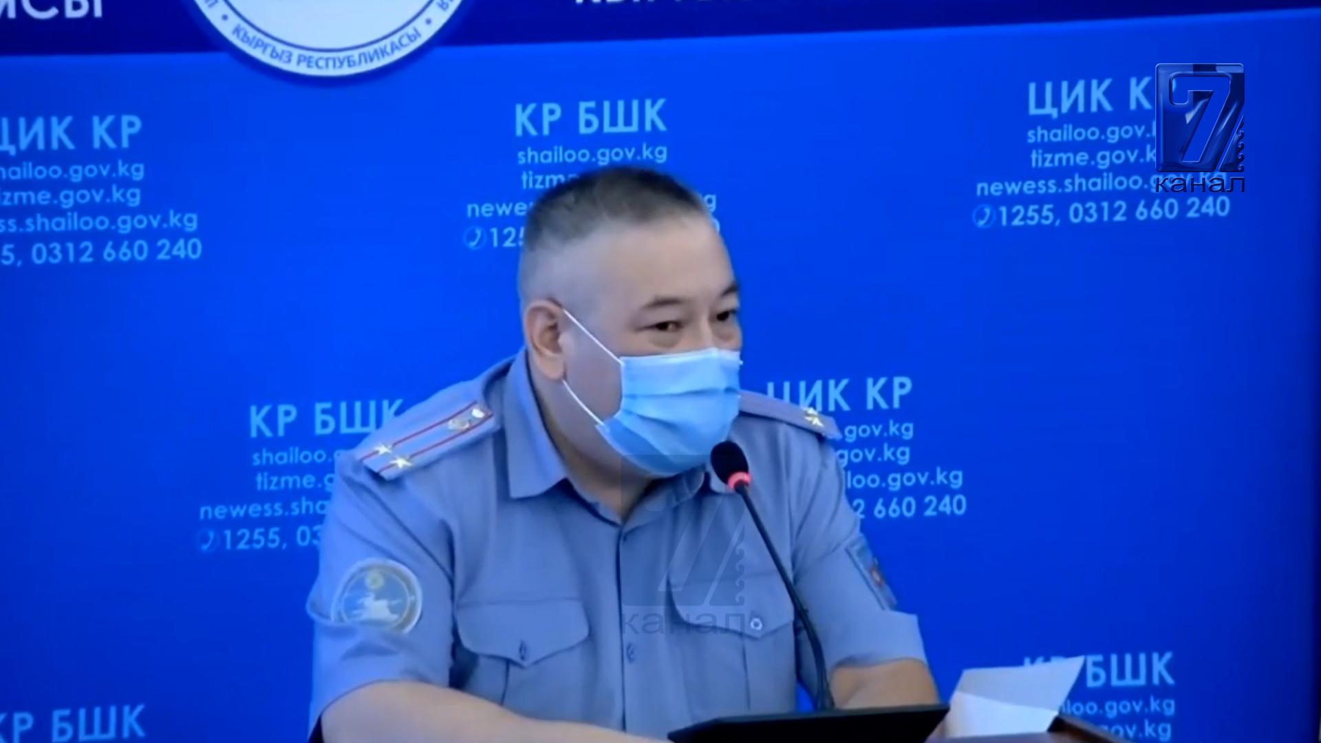 Бишкек шаарындагы кайра шайлоодо катталган мыйзам бузуулар