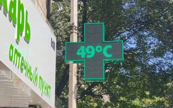 Бишкекте аба ырайы 49 градуска жетти, Кыргызгидромеддин жообу