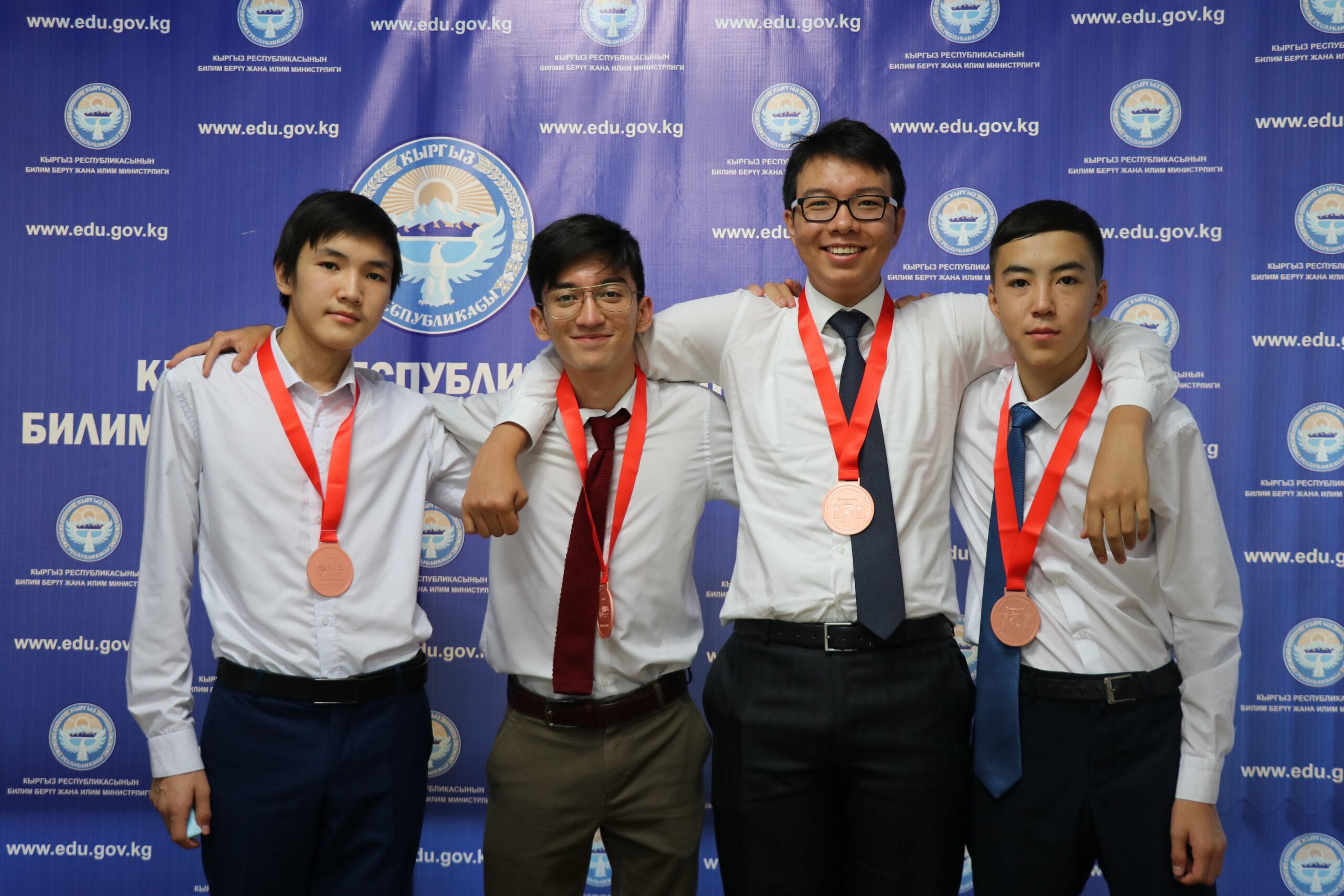 Олимпиадада 355 атаандаштан 4 кыргызстандык окуучу оозуп чыгып, медаль тагынышты