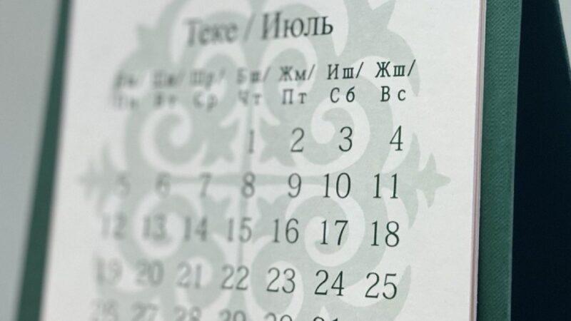 Марипов: 19-июлдагы жумушчу күн 24-июлдагы эс алуу күнүнө которулат