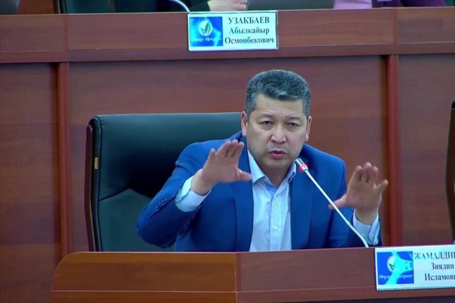 Зиядин Жамалдинов Ош облусун жетектемей болду / Жаңы дайындоолор