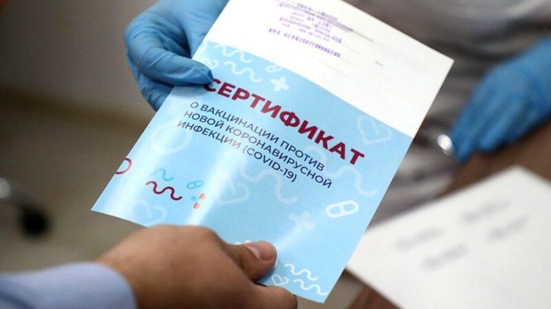 Вакцина алгандар үчүн сертификат электрондук түрдө бериле баштады