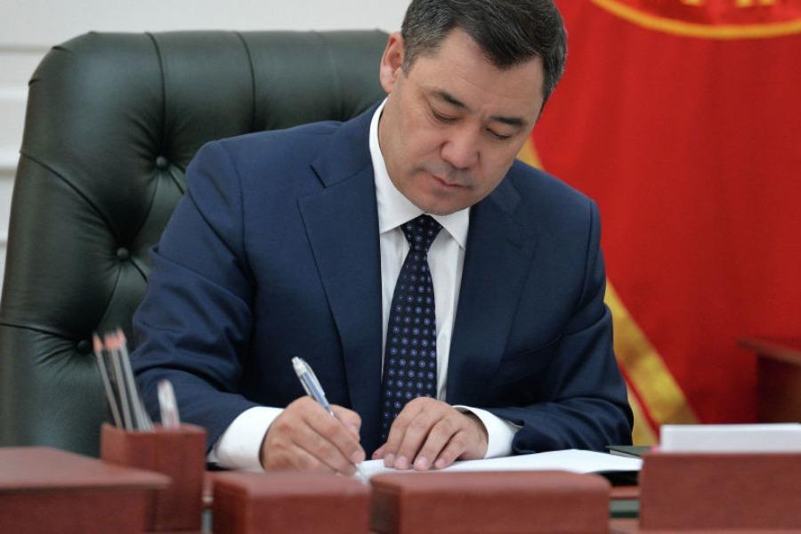 Замир Кожомбердиев Дин иштери боюнча комиссиясынын орун басары болуп дайындалды