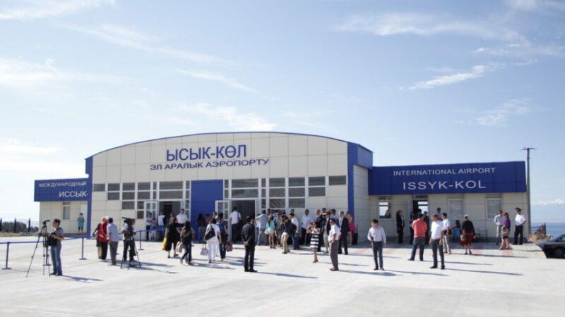 «Ысык-Көл» аэропорту 8 жылдан бери алгачкы ирет Жалал-Абаддан барган каттамды тосуп алды