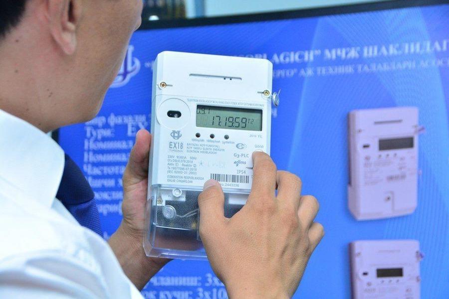 Президент: Тариф өзгөрбөйт, тоолуу аймактарга коюлган 1000 кВт саат лимит алынсын