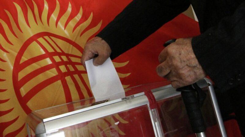 Мыйзам боюнча Жогорку Кеңешке шайлоо 31-октябрга туура келет