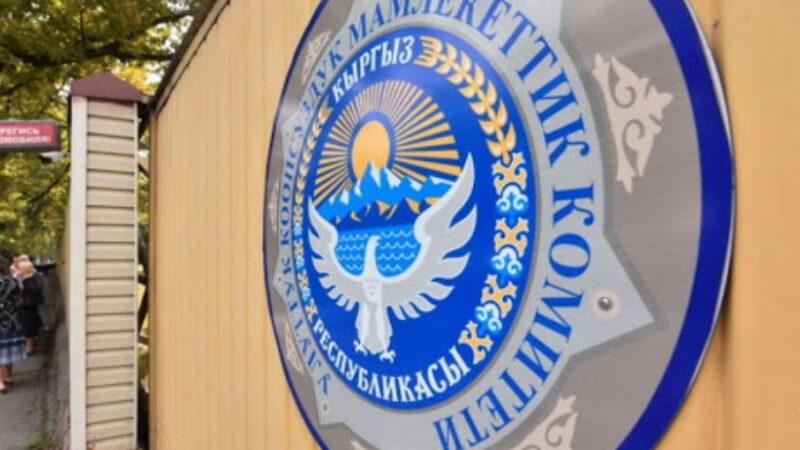 УКМК: Кумтөр боюнча Акаев, Бакиев жана бир нече чиновниктер кылмыш жоопкерчилигине тартылды
