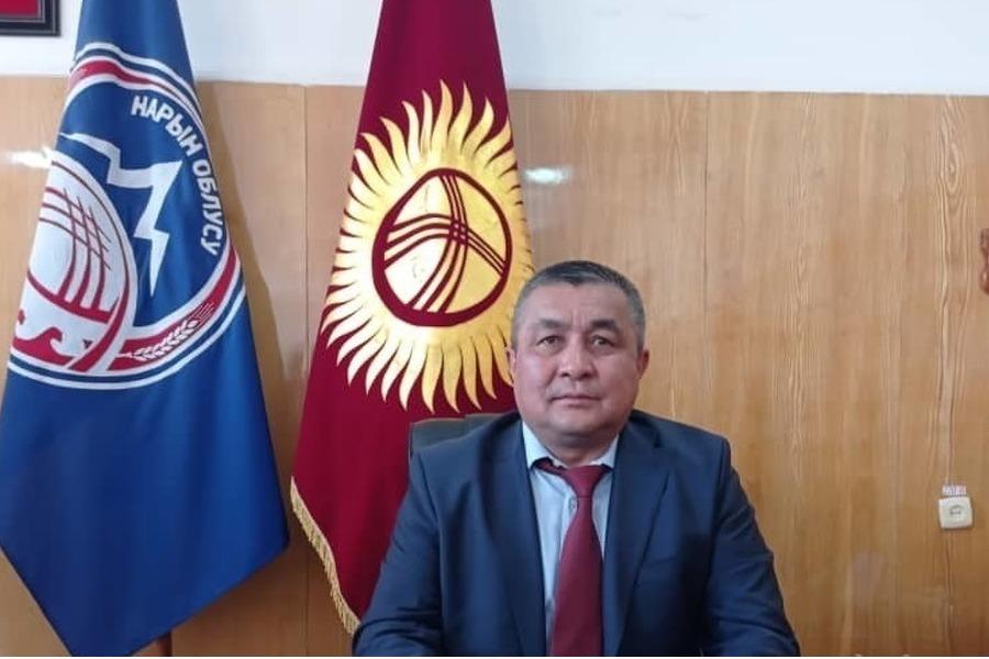 Сабыркул Ашимбаев президенттин Нарын облусундагы ыйгарым укуктуу өкүлү болуп дайындалды
