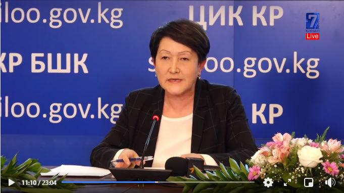 Шайлдабекова: Добуштарды автоматтык эсептөөгө, 10 өлкөдөн 130 кибер чабуул болду