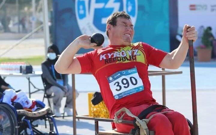 Арстанбек Базаркулов ядро түртүүдө алтын, найза ыргытуу боюнча коло медаль утту