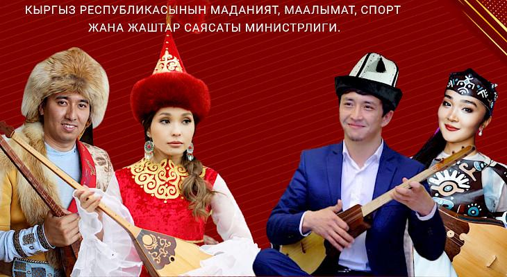 Бишкекте 24-25-август күндөрү кыргыз-казак уул-кыздарынын «Сармердени» өтөт
