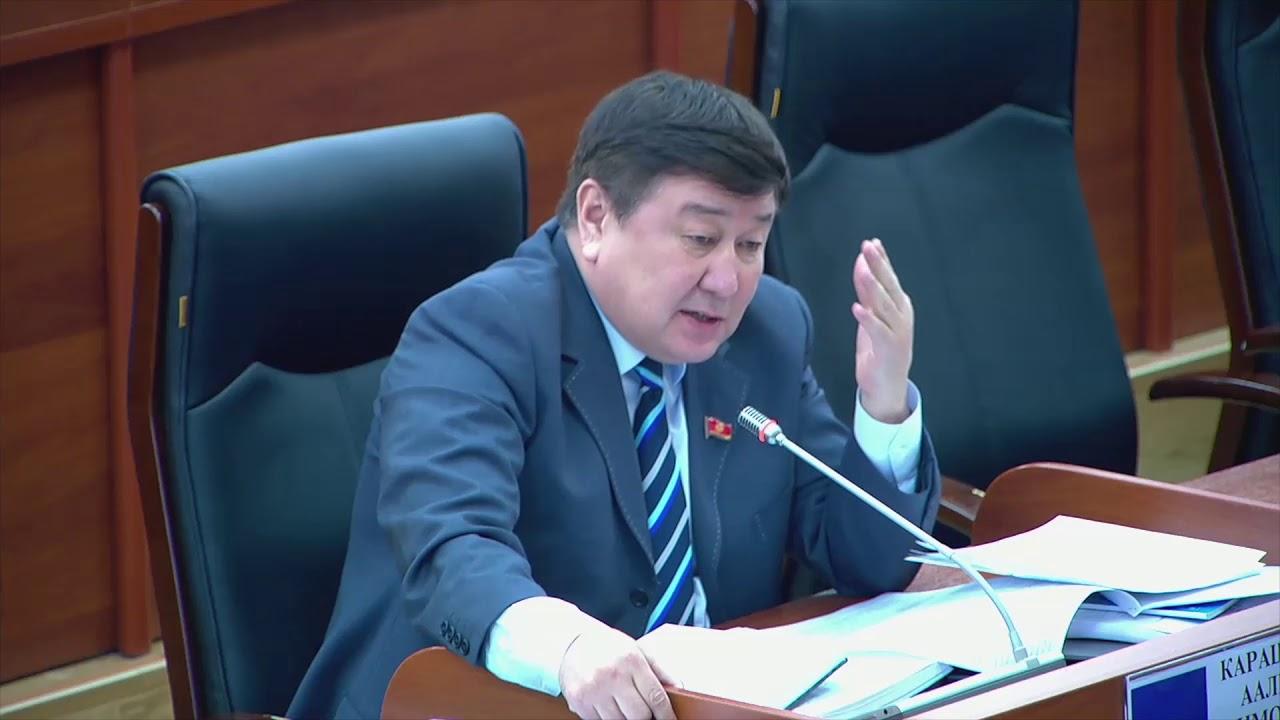 Депутат Умбеталы Кыдыралиев «Кыргызалтын» ААКсын жетектейт