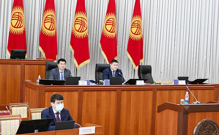 Эртең VI чакырылыштагы Жогорку Кеңештин кезектеги сессиясы ачылат
