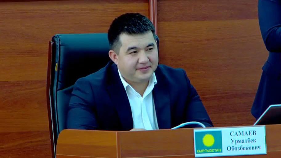 Депутат Урмат Самаев Токмок шаарынын мэрлигине ат салышат