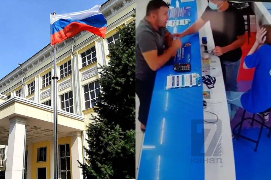 Бишкекте кызга кол көтөргөн кардардын аракетине Россия элчилиги үн катты