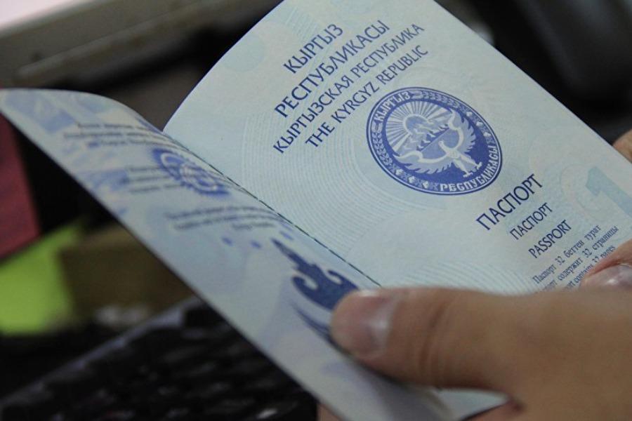 Башка жарандын паспорту менен Түркияга учууга аракет кылган кыз кармалды