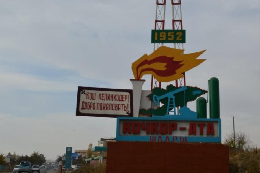 Кочкор-Ата шаарында жаңы төрөт үйү курулат