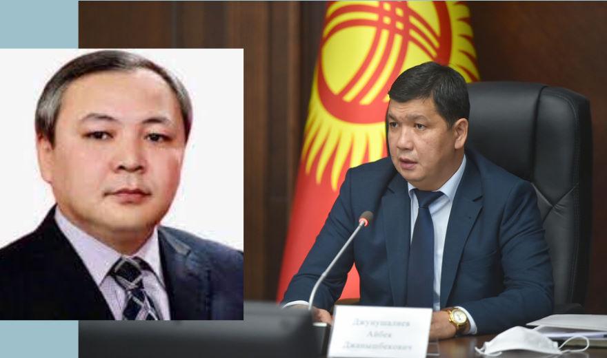 Миргазы Исаков Бишкек мэриясынын аппарат башчысы болуп дайындалды