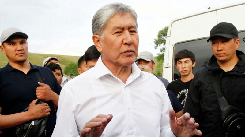 Бүгүн Кой-Таш окуясы боюнча соттук олтурумга Алмазбек Атамбаев да катышат
