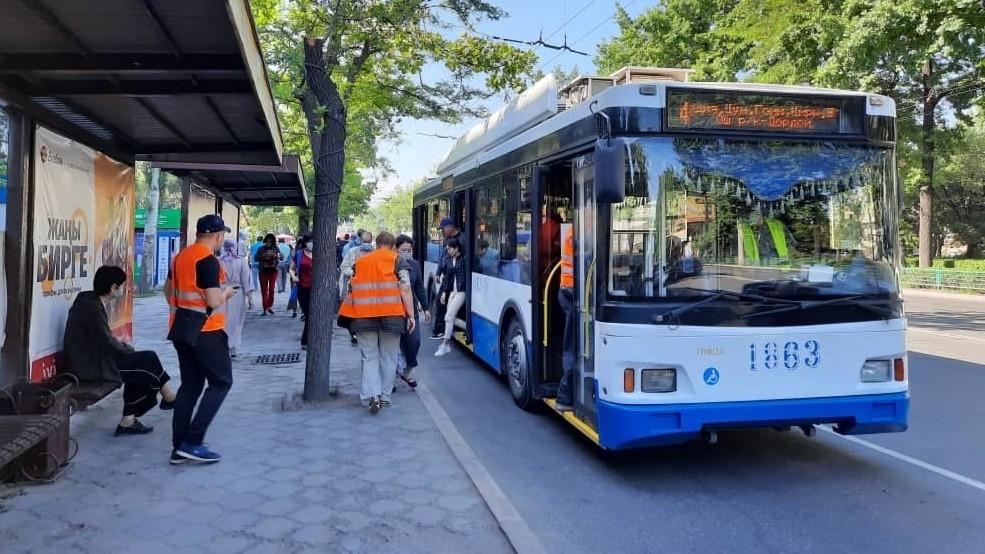 Бишкекте автобус, троллейбустардын жол акысы көтөрүлдү