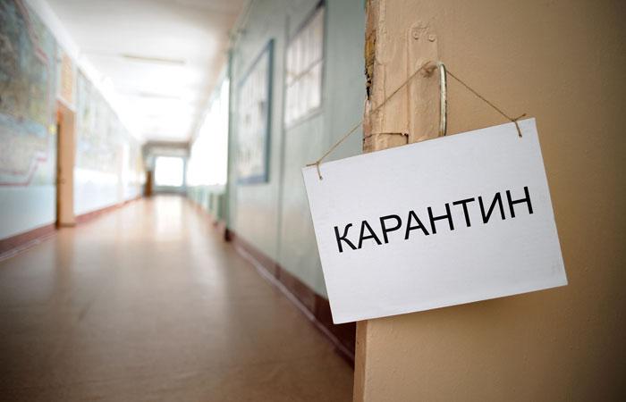 COVID-19. Бишкектин айрым мектептеринде класстар карантинге жабылды