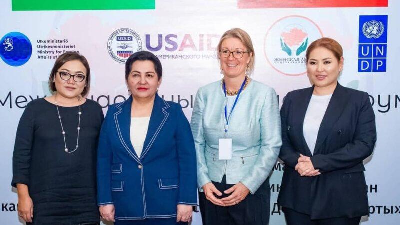 Кыргыз-өзбек аялдар форумунда 10,3 млн долларлык келишим түзүлдү