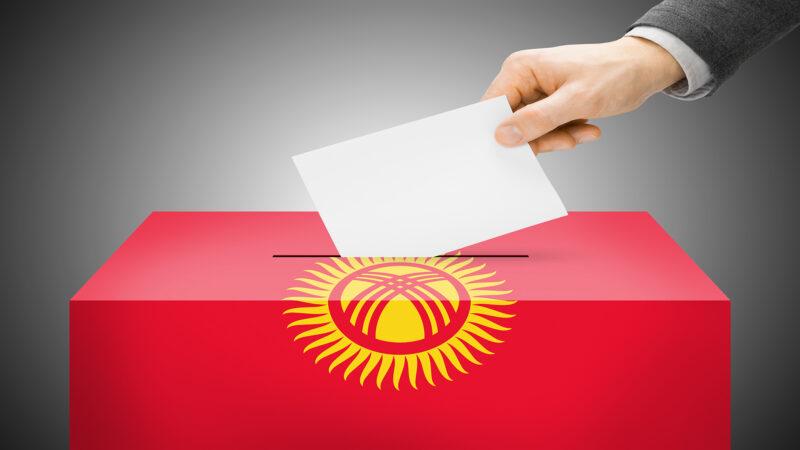 Жогорку Кеңешти шайлоого 15 партия катышуу ниетин билдирди