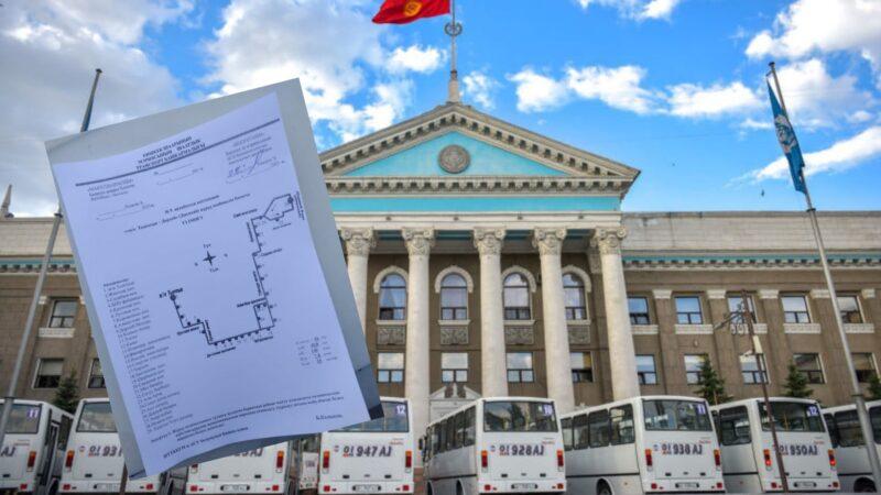 Бишкек мэринин эл менен жолугушуусу жемишин бере баштады