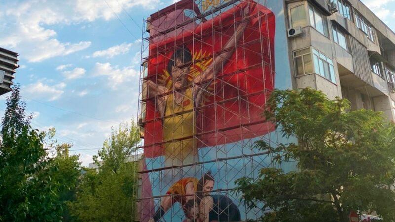 Айсулуу Тыныбекованын сүрөтү Бишкектеги көп кабаттуу уйдүн дубалына тартылууда