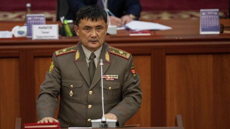 Таалайбек Өмүралиев Коргоо министри кызматынан бошотулду
