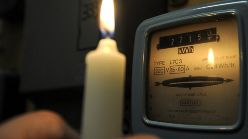Бишкектин айрым көчөлөрүндө электр жарыгы өчөт (ТИЗМЕ)