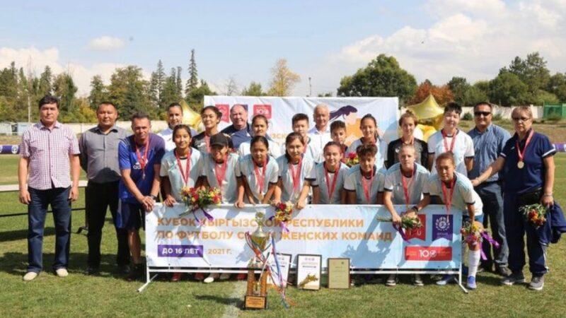Бишкек шаарынын футбол боюнча курама командасы кубок жеңип алды