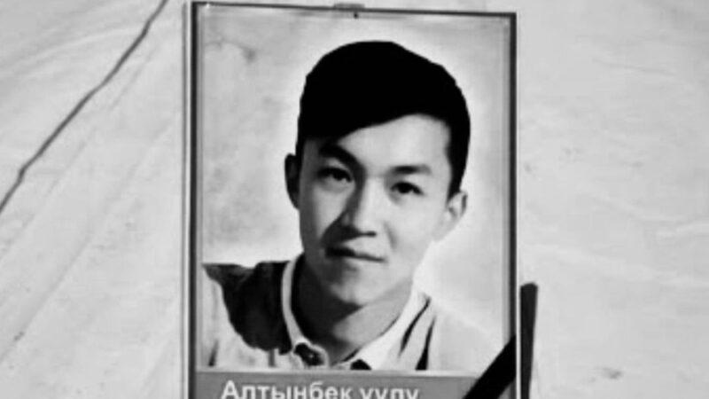 Октябрь окуясында каза болгон Үмүтбектин үй-бүлөсүнө Бишкектен батир берилет