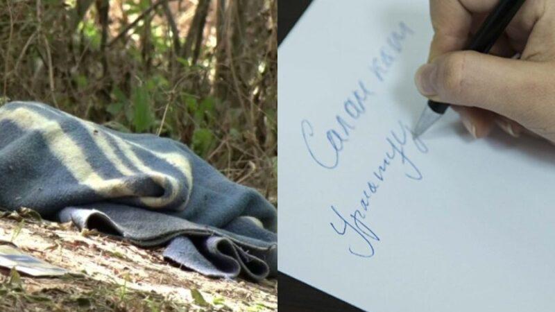 Ысык-Атада сууга секирип каза болгон 74 жаштагы аялдын каты суу жээгинен табылды