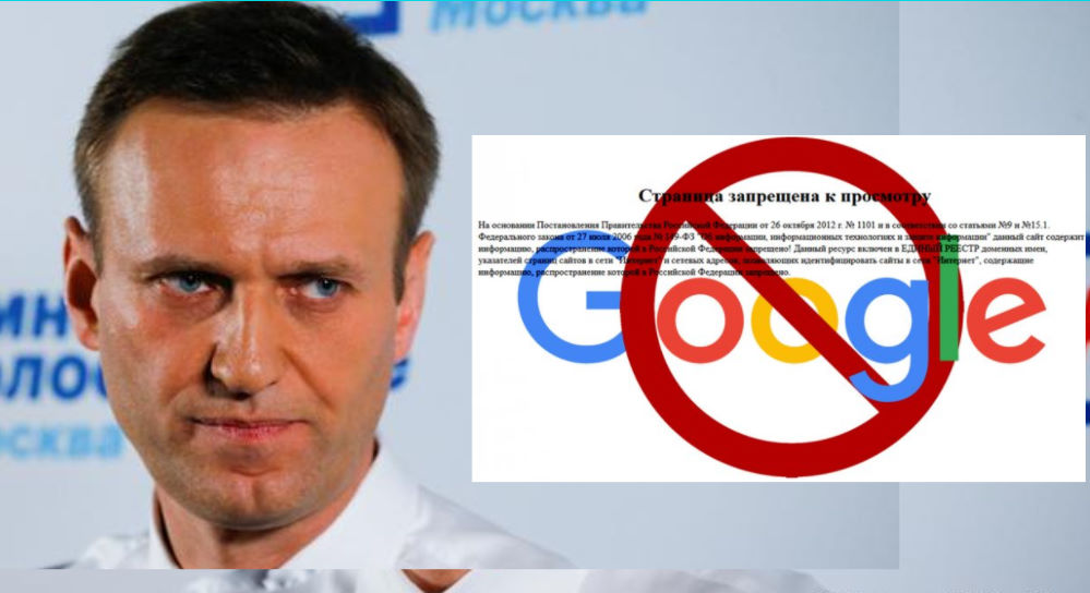 Россия Навальныйдын айынан «Google Docs» кызматына чектөө киргизди
