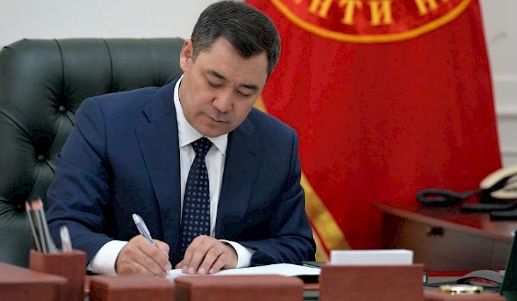 Жапаров «Кыргызстандын диний чөйрөдөгү мамлекеттик саясатынын концепциясы жөнүндө» жарлыкка кол койду