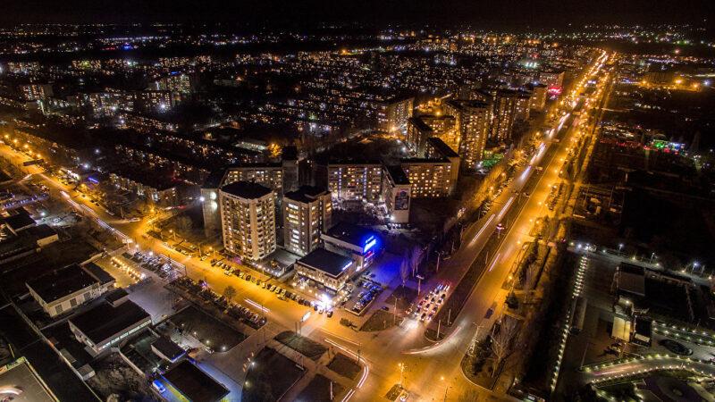 Улуттук энергохолдинг: Бишкек шаарынын түнкү жарыктары өчпөйт