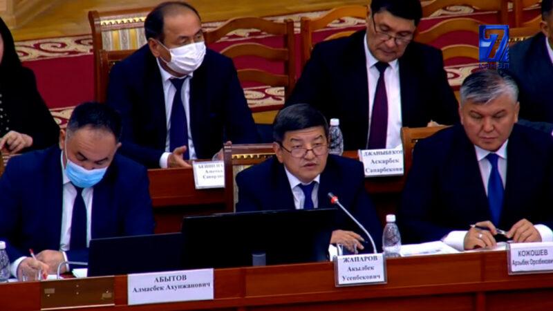 Акылбек Жапаров: Байлар көбүрөөк салык төлөш керек