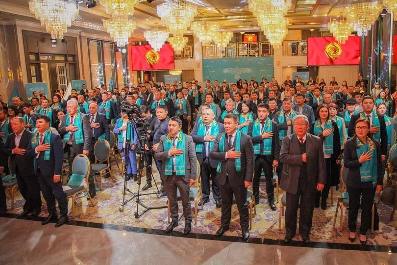 «Ынтымак» саясий партиясы курултай өткөрүп, тизмесин бекитти