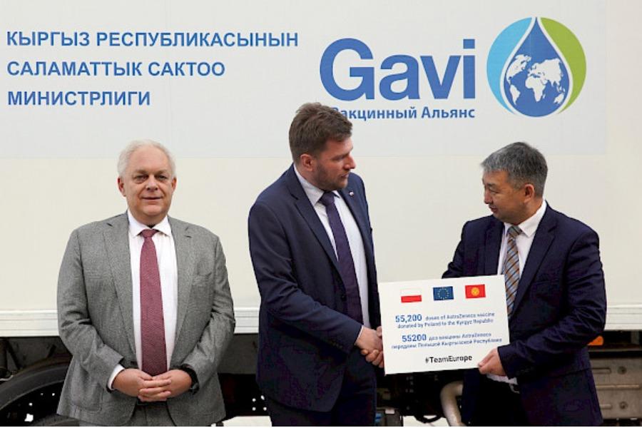 Польша мамлекети тарабынан AstraZeneca вакцинасынын 55 миң 200 дозасы келди