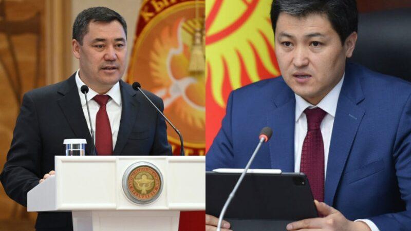 Улукбек Марипов Министрлер Кабинетинин төрагасынын милдетин аткаруудан бошотулду
