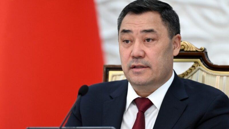 Президент Жапаров көп улуттуу афган элине жардам көрсөтүүгө чакырды