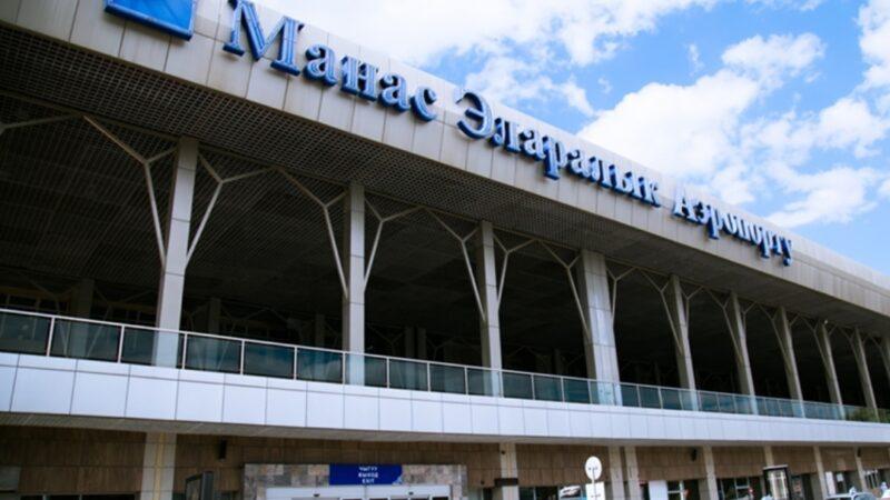 «Манас» аэропорту «Алтын балалык» балдар реабилитациясына 2,5 млн  которду