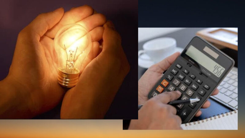 2025-жылга чейинки электр жана жылуулук  энергиясынын баасы бекитилди