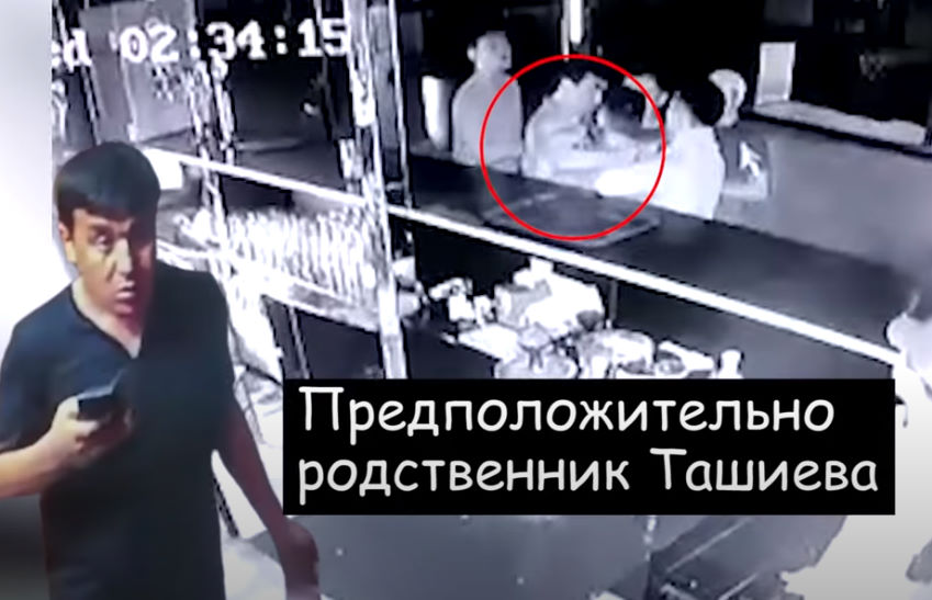 УКМК: Кафенин официантын сабаган жарандын Ташиевге эч кандай тиешеси жок