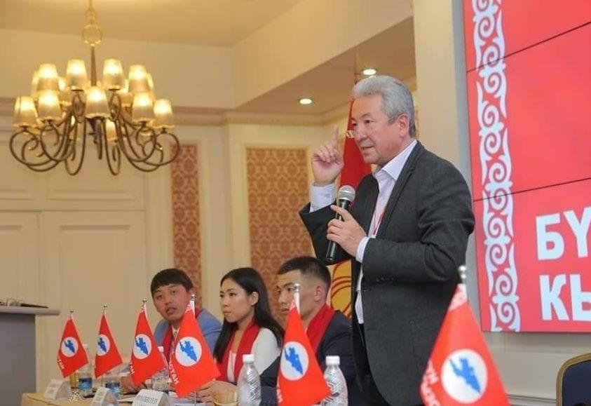 «Бүтүн Кыргызстан» партиясынын алдыңкы 5тиги аныкталды
