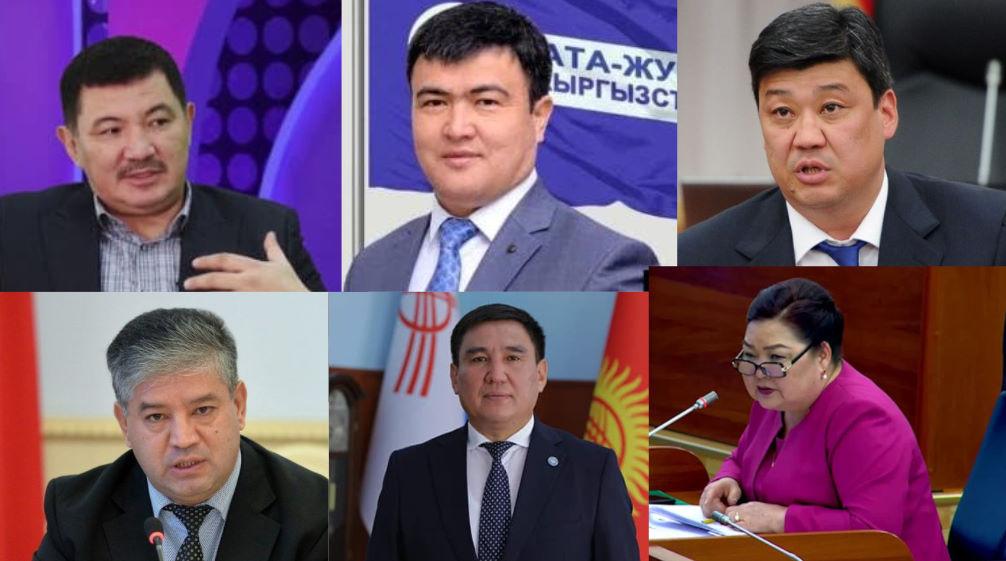 «Ата-Журт Кыргызстан» партиясы 54 тизмени толук бекитти, кимдер бар?