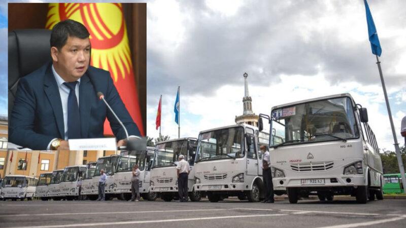 Бишкек мэринин «айдоочу жок» деген шылтоосу чечилип, автобустар ишке чыкмай болду